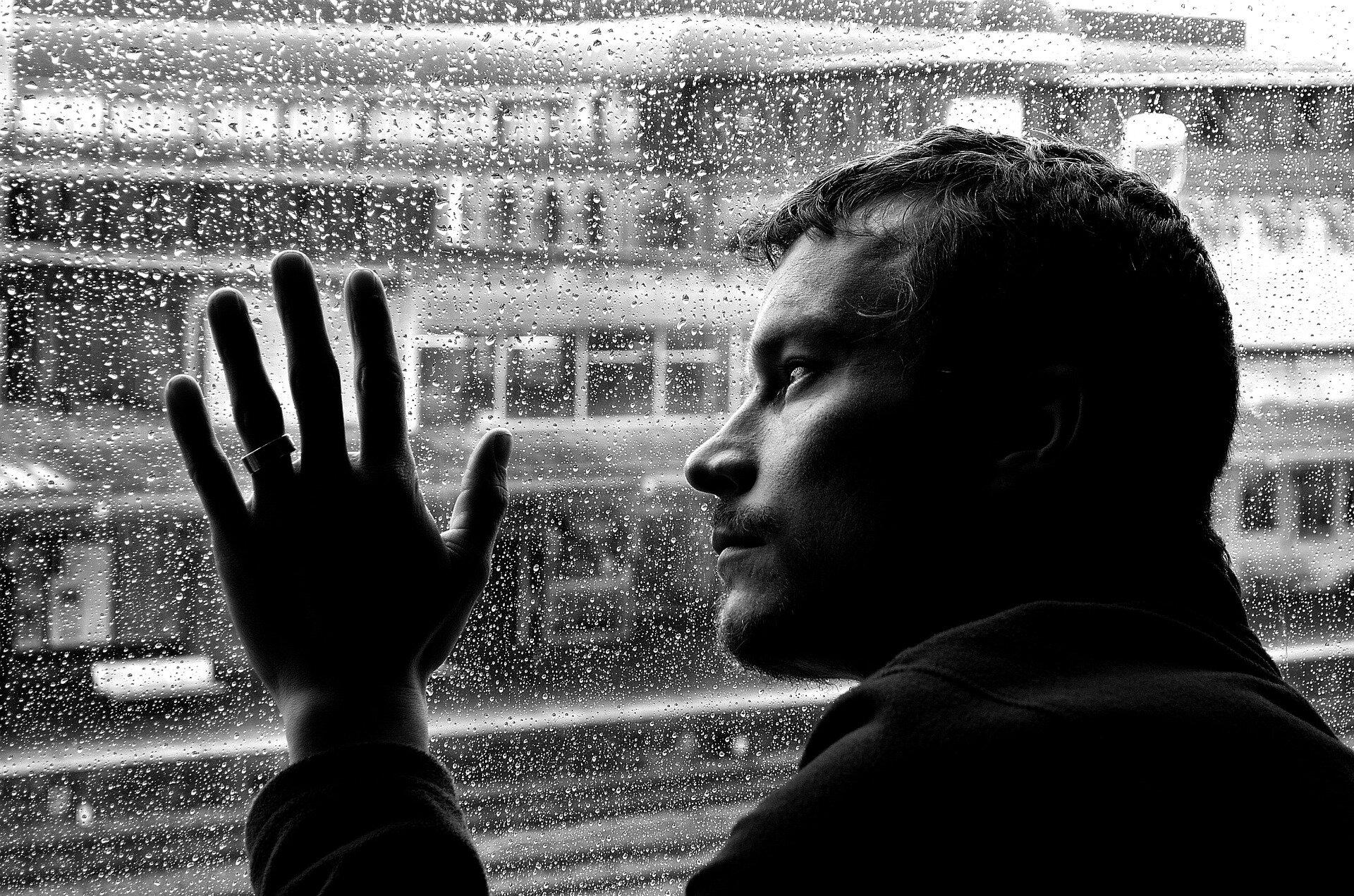 Скрытая депрессия
