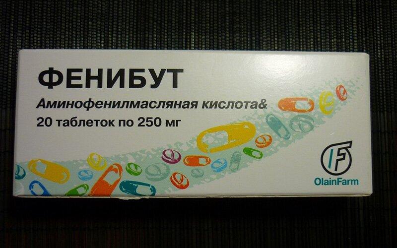 Препараты для нервной системы для детей
