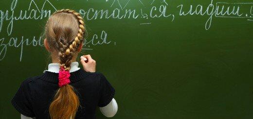 Проблемы с письмом у детей
